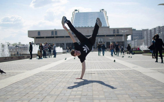 Брейкданс (Breakdance)